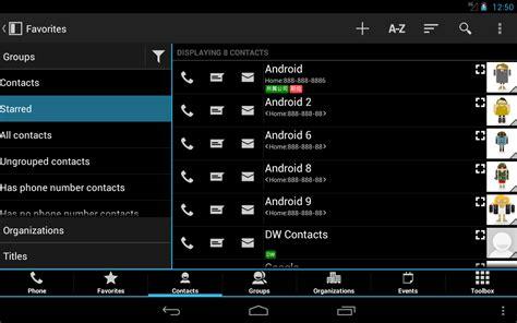 mobile dialer mhp call mobile dialer