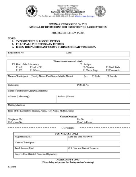 Std Test Results Form Pdf Forms 7037 Resume Exles Std Test Results Template