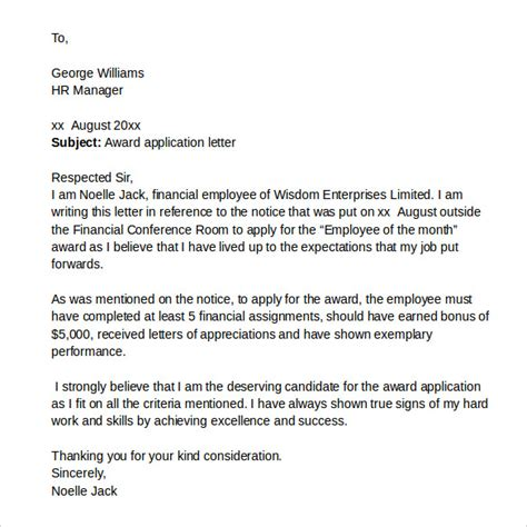 cover letter for award application application cover letters 9 sles exles format