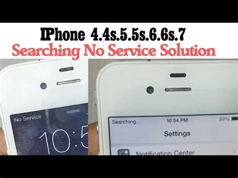 iphone sss searching  service solution