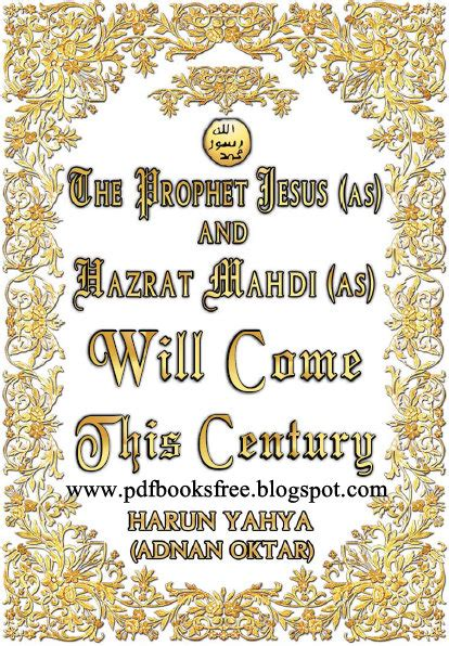 perfect islamic books the prophet jesus a s and hazrat