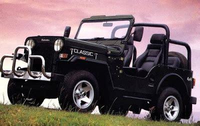 jeep car mahindra the mahindra jeep of india auto cars gallery