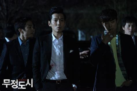 drama korea romantis vire blood korean drama asianwiki heartless city asianwiki