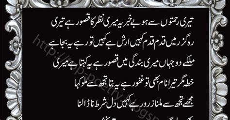 Sms Muslim by Top Mobile Urdu And Sms Muslim For Muslim Sms