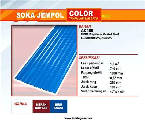 Genteng Metal: SOKA JEMPOL