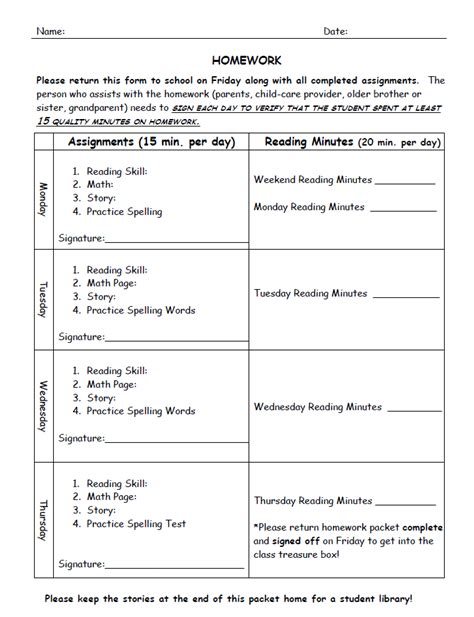 homework sheet template homework for the week template calendar template 2016