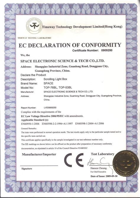 ce certificate of conformity template ce certificate dongguan space electronic science and