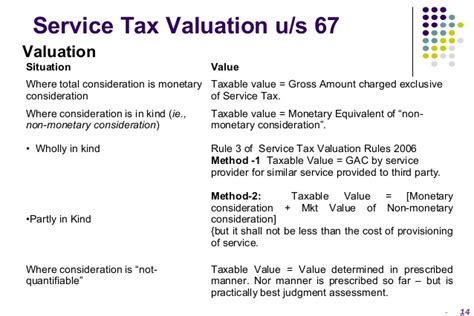 section of service tax service tax