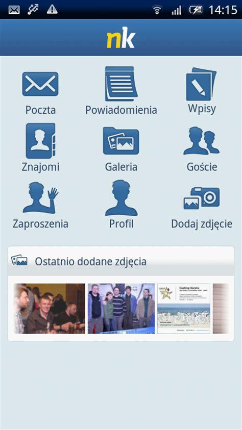 nk mobile w pe蛯ni mobilna przeno蝗na nk po蝗wi苹cony nk pl w