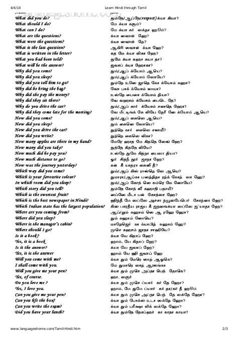 photoshop tutorials tamil pdf free download tamil language tutorials