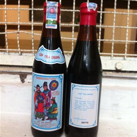 Harga Minuman Keras Captain by Drink And By Edwin Roseno Burpple