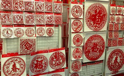 Paper China - paper cutting