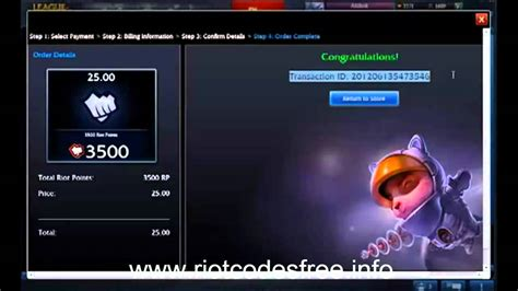 Lol Code Giveaway - free league of legends riot codes updated october 2012 youtube