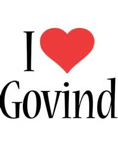 govind logo name logo generator kiddo i love colors