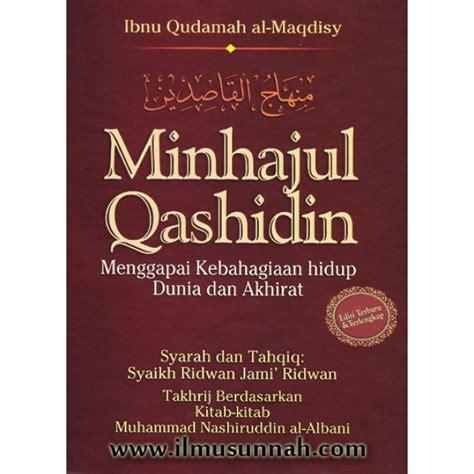 Al Mughni Jilid 1 5 Ibnu Qudamah minhajul qashidin karya ibnu qudamah