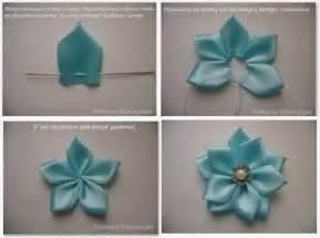 de como hacer folores de liston paso a paso como hacer flores de liston imagui