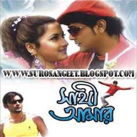 tattoo mp3 download mr jatt latest single punjabi mp3 songs and albums mr jatt