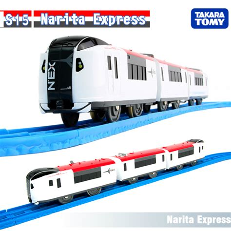 Tomy China No 93 Delivery tomy tomica electric track series shinkansen subway educational toys s 15 in diecasts