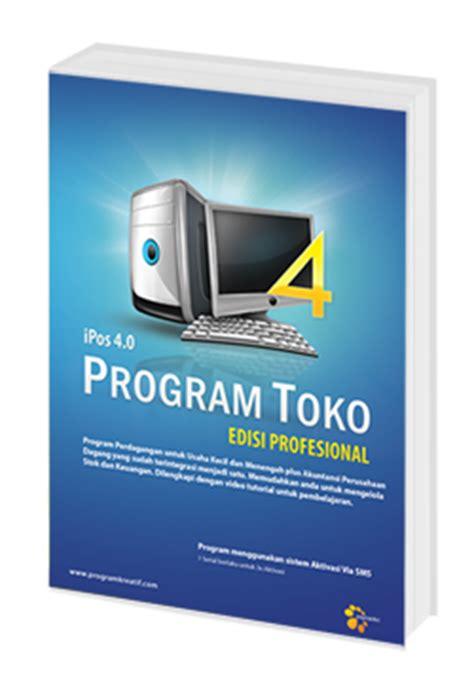 Software Software Program Toko Ipos 3 3 Versi Terbaru Original ipos release 4 lebih powerfull dan tetap cantik singgasanaku s