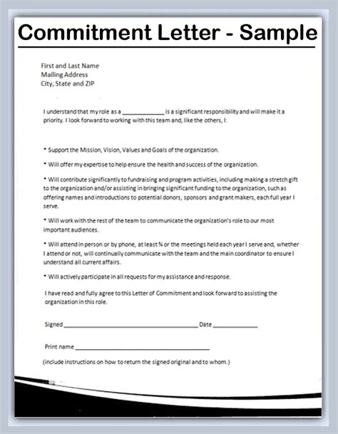 commitment letter sle of commitment letter writing a