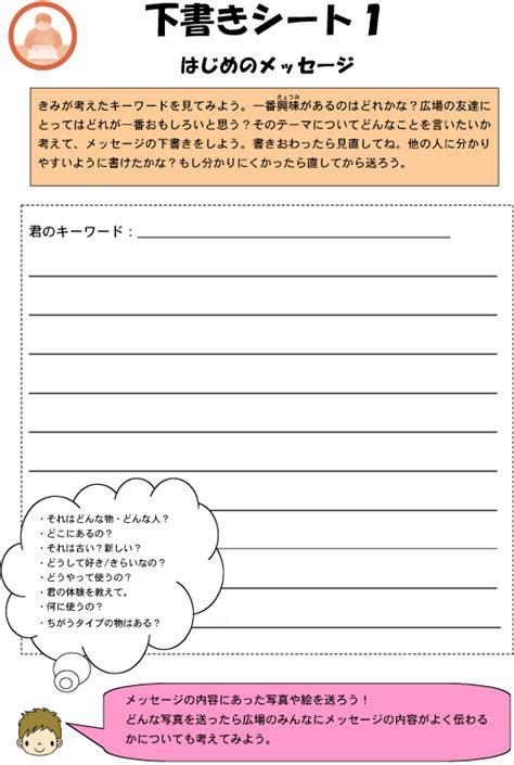 printable japanese numbers number names worksheets 187 japanese worksheet free