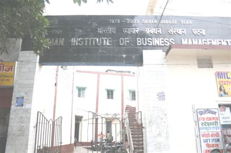 Iibm Patna Mba Fee Structure by Institute Of Business Management Iibm Patna Admissions