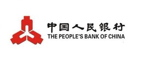 S Bank Of China Reported To Grant New Loans To