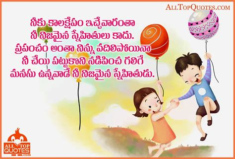 groundhog day meaning in telugu bff quotes in image quotes at hippoquotes