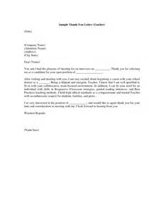 Thank You Letter To Cooperating After Student Teaching How To Write A Thank You Note To Cooperating