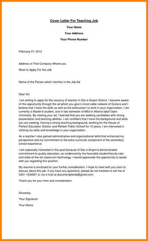 Application Letter No Specific Position cover letter for no specific position image collections