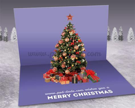 Beautiful Most Realistic Artificial Christmas Tree #8: Christmas-tree-photoshop.jpg