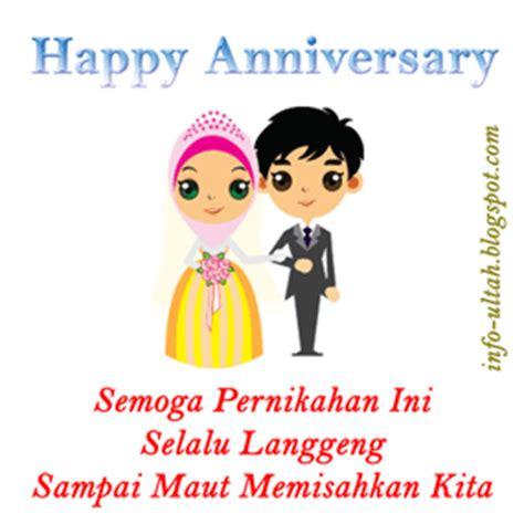 3 dp bbm selamat ulang tahun pernikahan atau perkawinan info ultah