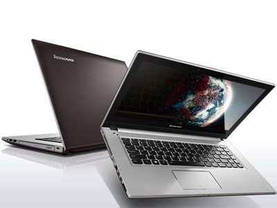 Laptop Lenovo Ideapad Z400 lenovo ideapad z400 touch price in the philippines and