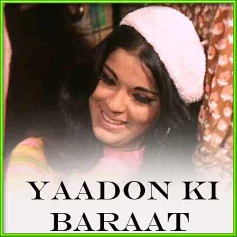 yaadon ki baraat mp3 download kishore kumar and asha bhonsle download bollywood