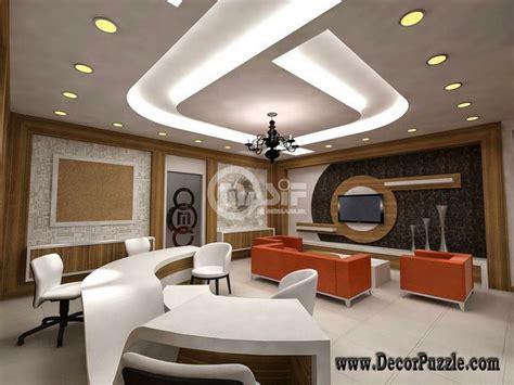 False Ceiling Lighting Modern Office Ceiling Lighting Led Ceiling Lights False Ceiling 2015 False Ceiling