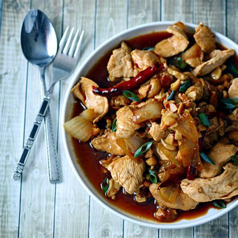 Chicken And Cashews by Thai Chicken With Cashews The Wanderlust Kitchen