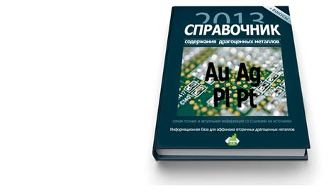 liartown the four years 2013 2017 books справочник содержания драгоценных металлов booksuperstoremvm