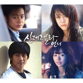 ost film tersedih kumpulan lagu ost drama korea terbaik dan terpopuler