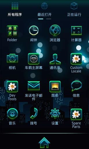 theme jarvis miui 40 mejores temas android para go launcher ex android zone