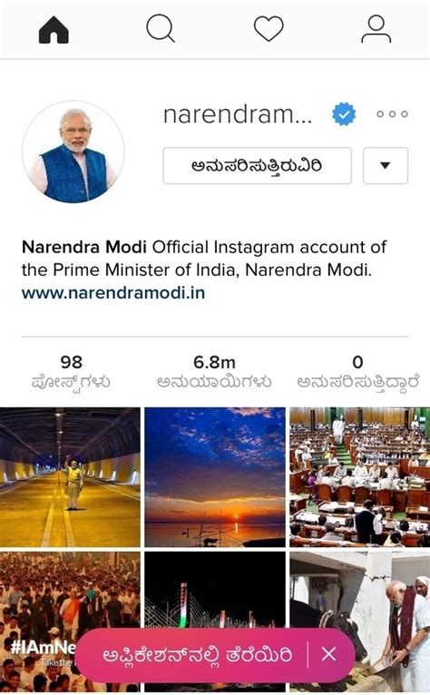celebrity instagram account names how to identify fake instagram accounts of celebrities quora