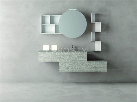 si鑒e ノl騅ateur de bain salle de bain accessoires design