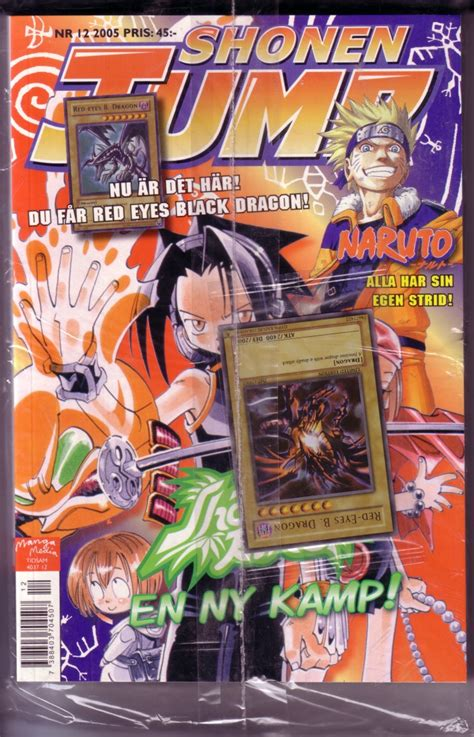 swedish shonen jump 2005 issue 12 promotional card