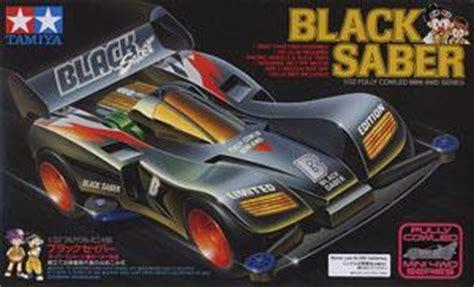 Tamiya Black Saber 1 Chassis black saber 1 chassis mini 4wd hobbysearch