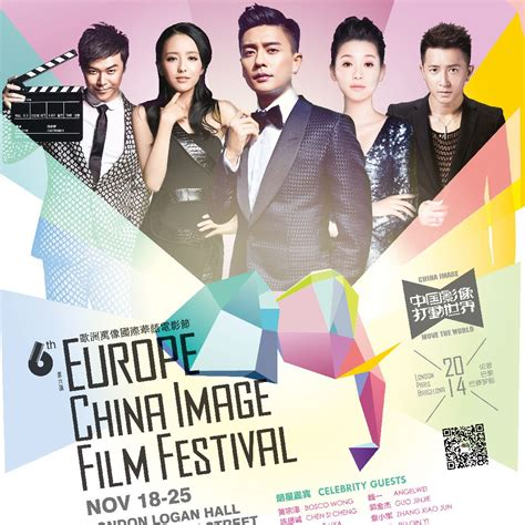 chinese film festival london 2014 highlights from the 6th europe china image film festival
