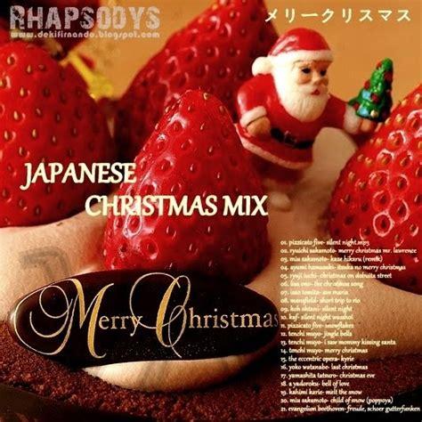 rhapsodys blog va japanese christmas mix