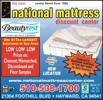 Mattress Coupon Code by Mattress Coupon Img9159 Mattress Coupon Coupon Promo
