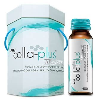 Nh Colla Plus Collagen Drink drink herbalceutical m sdn bhd nh colla plus advance