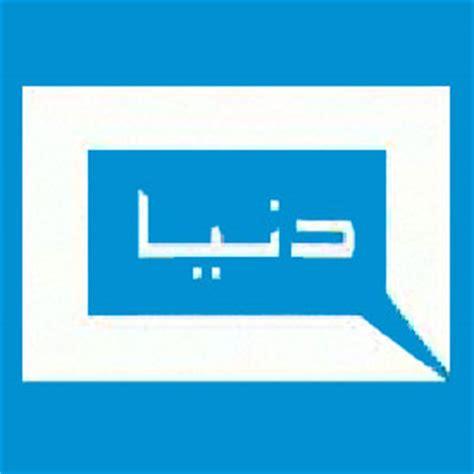 live dunya news on mobile samaa news live tv