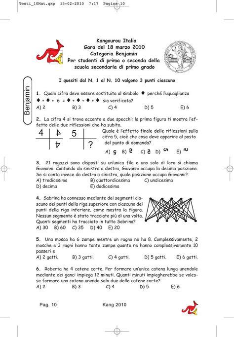 fiore ascii simbolo superiore o inferiore calam 233 o quesiti benjamin 2010