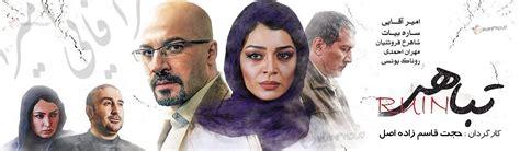 iran proud home iranproud net